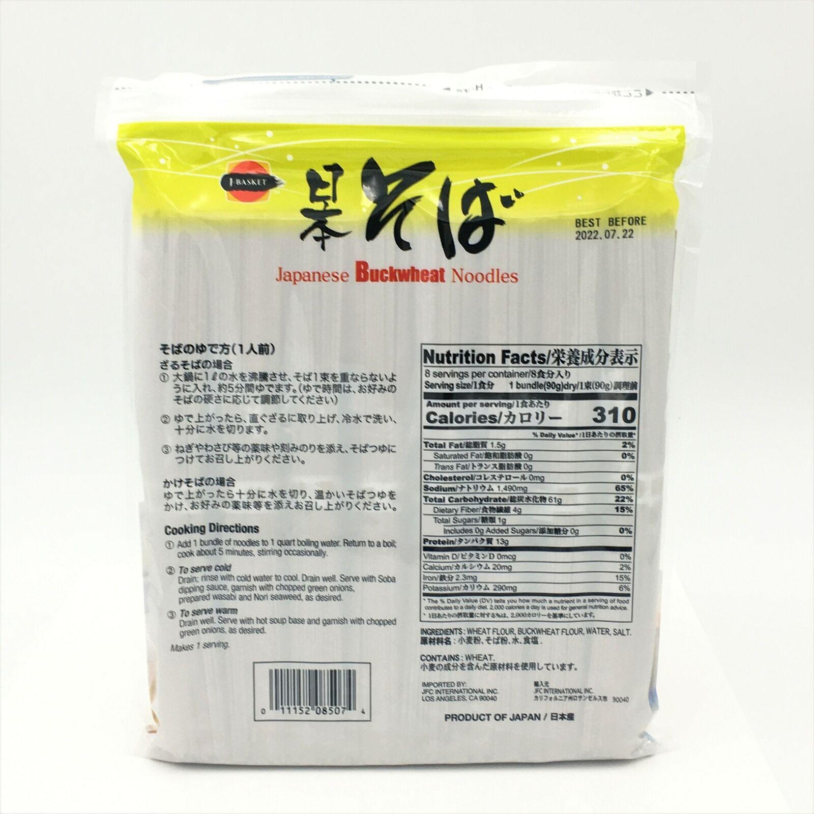J-BASKET Japanese Buckwheat Noodles 25.40 OZ