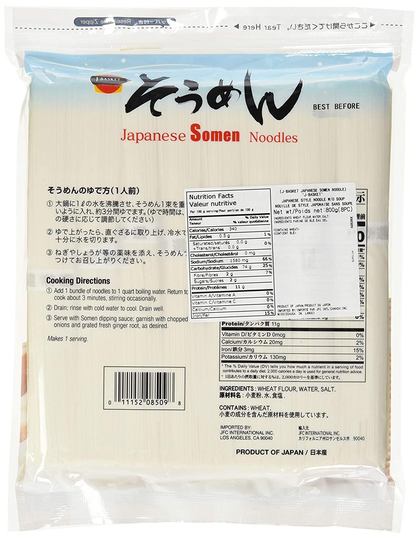 J-BASKET Japanese Somen Noodles 28.21 OZ