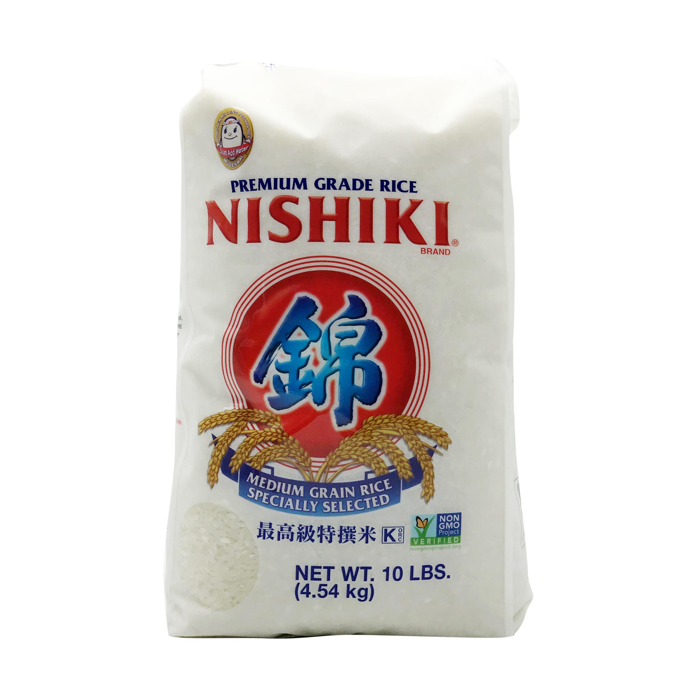medium nishiki premium grade rice 10 lb hdf2TVrzAW