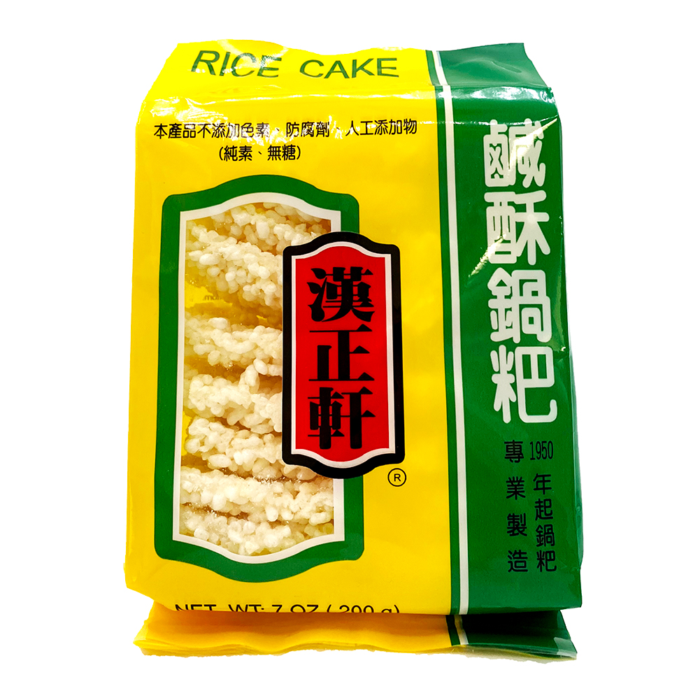 Hahn Shyuan Rice Cake 7 Oz
