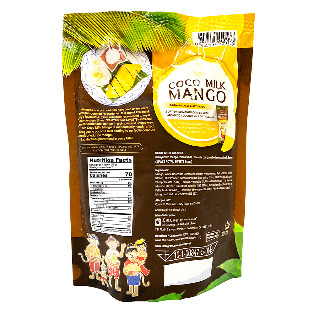 medium siams royal coco milk mango 381 oz WgL0QQwrO
