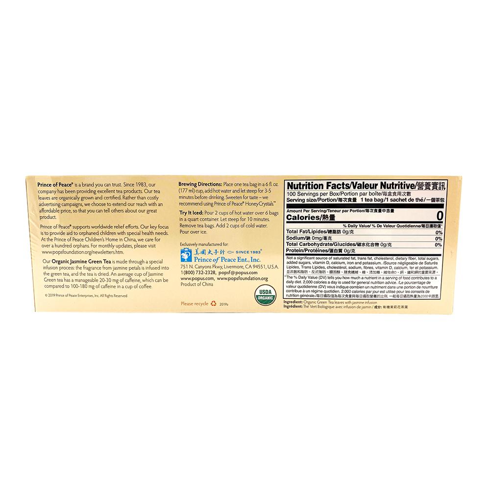 medium price of peace organic jasmine green tea box 100
