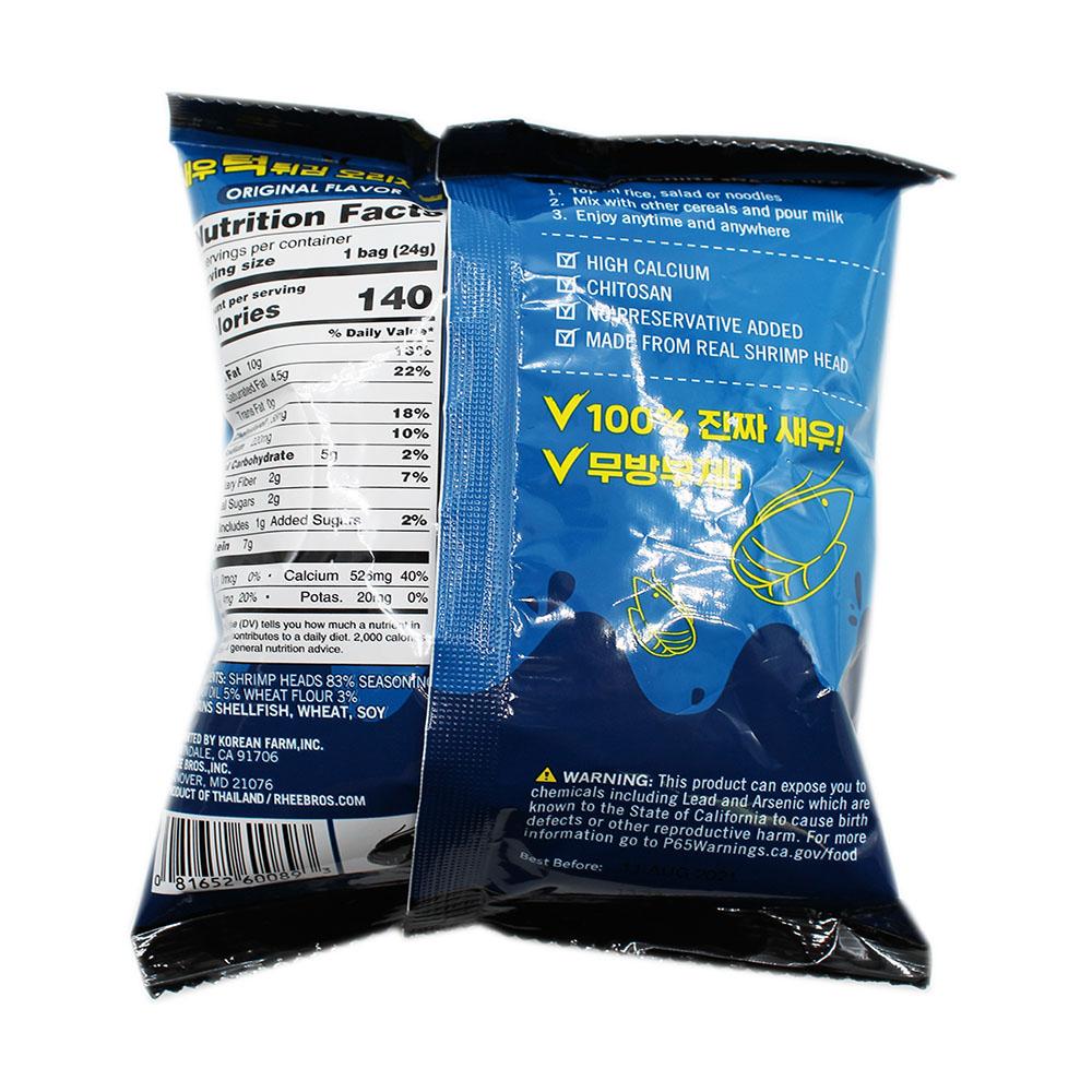 medium kabuto shrimp chin snack original flavor 084 oz  agPGIIzDQ