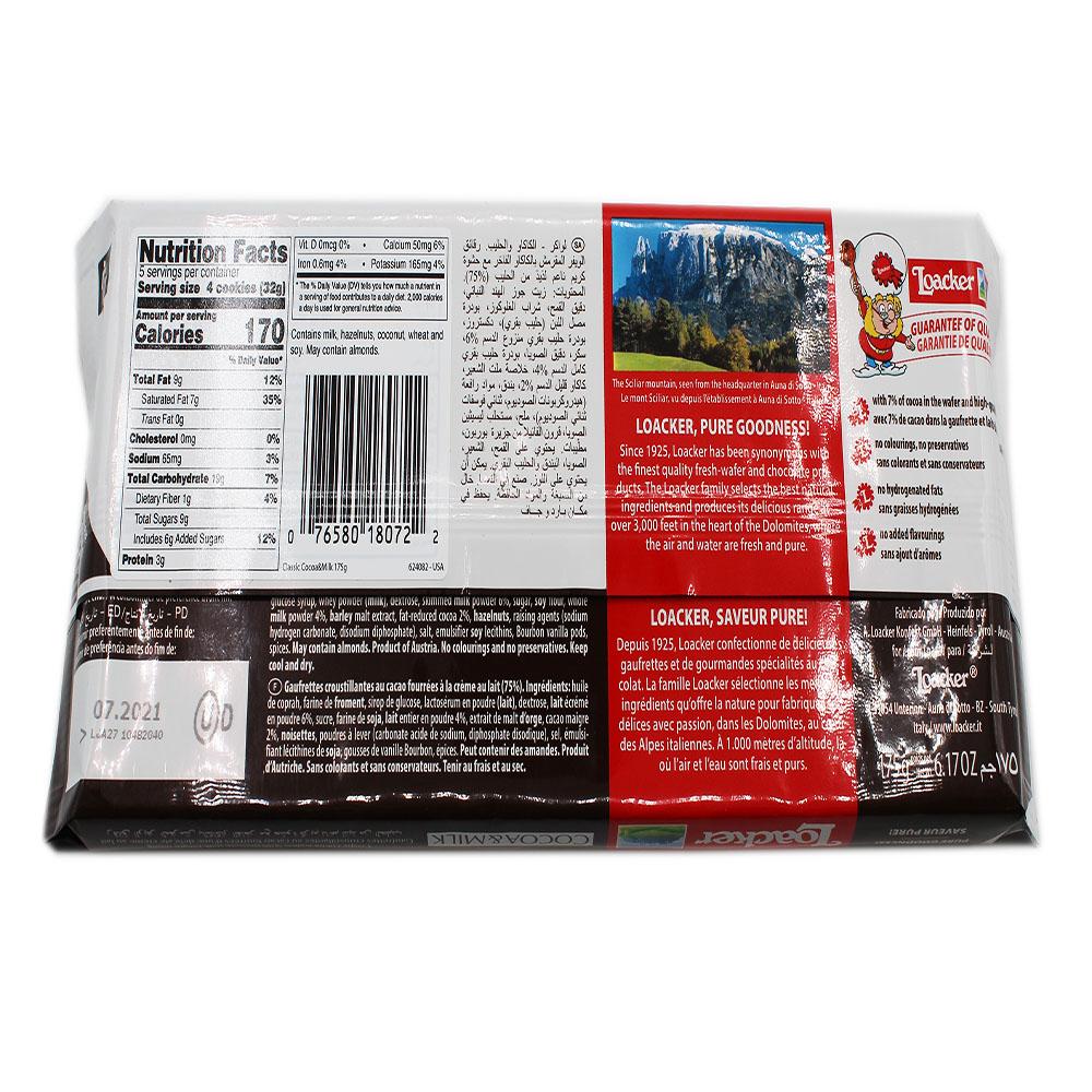 medium loacker cocoa milk waffle 617 oz cTTaZAXot