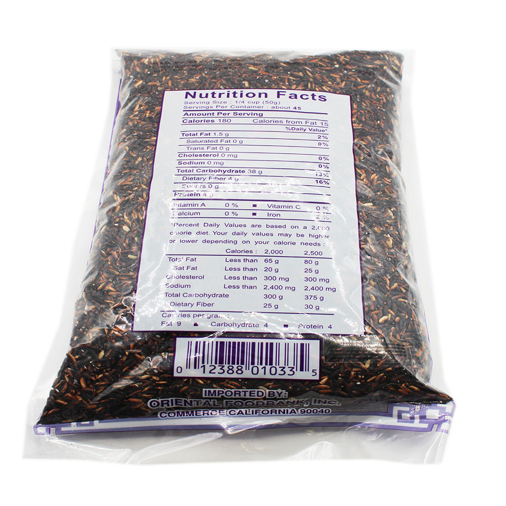 medium 1st of black sweet rice 5 lbs bjm1tq0QaD
