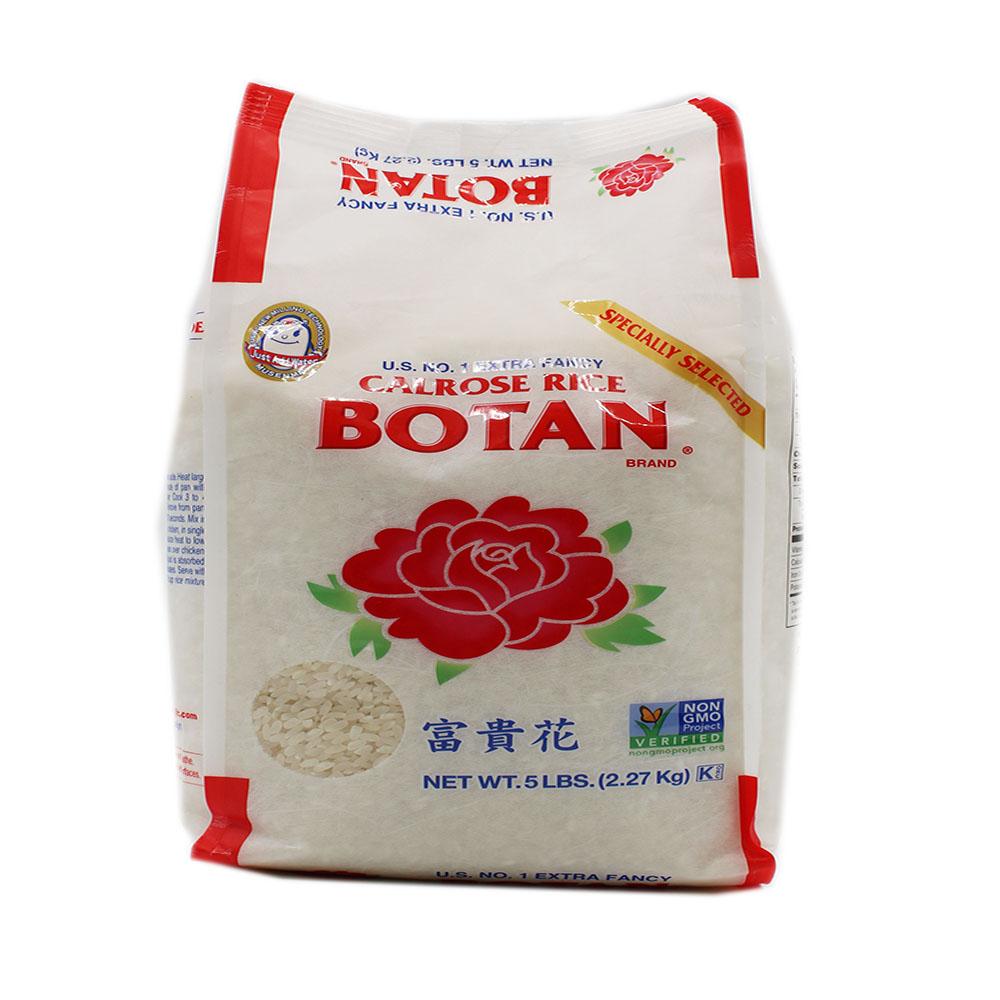 medium botan calrose rice 5 lb i6odF7N1G