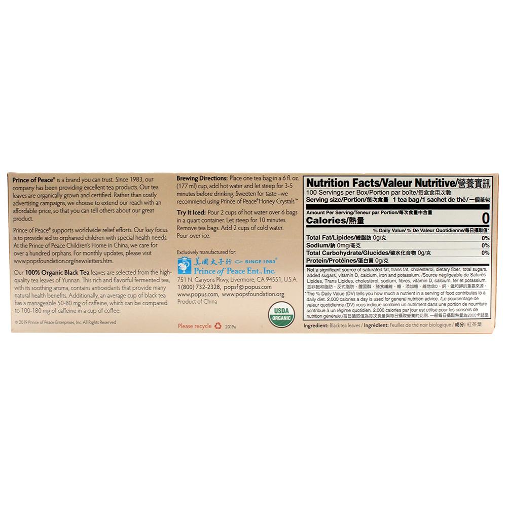medium price of peace organic black tea box 100 tea bags AsFSWUzzJ