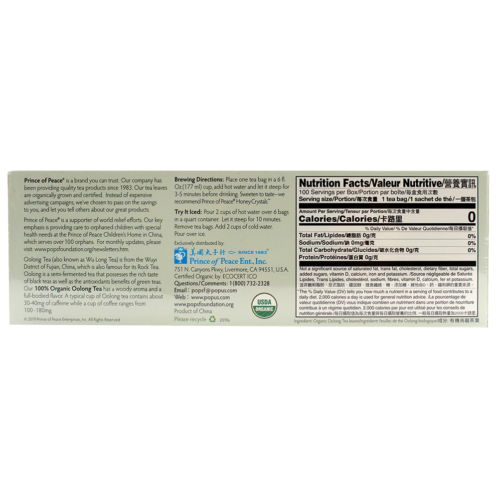 medium price of peace organic oolong tea box 100 tea bags sLZwe7YW7