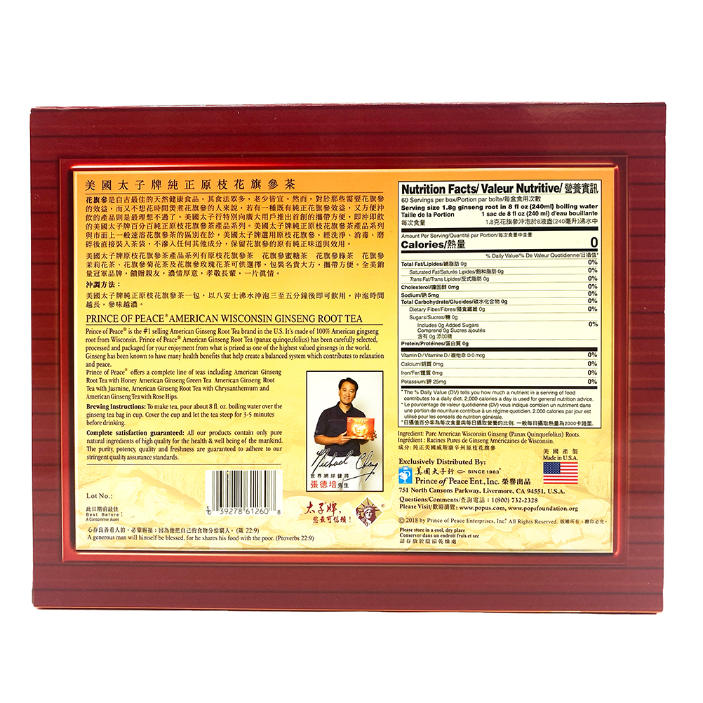 medium prince of peace american wisconsin ginseng root tea twin pack 12 oz AcpVne08q