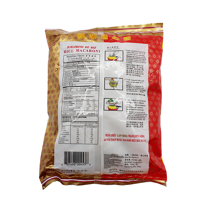 medium lan vang rice macaroni 16 oz uNk Xa8w