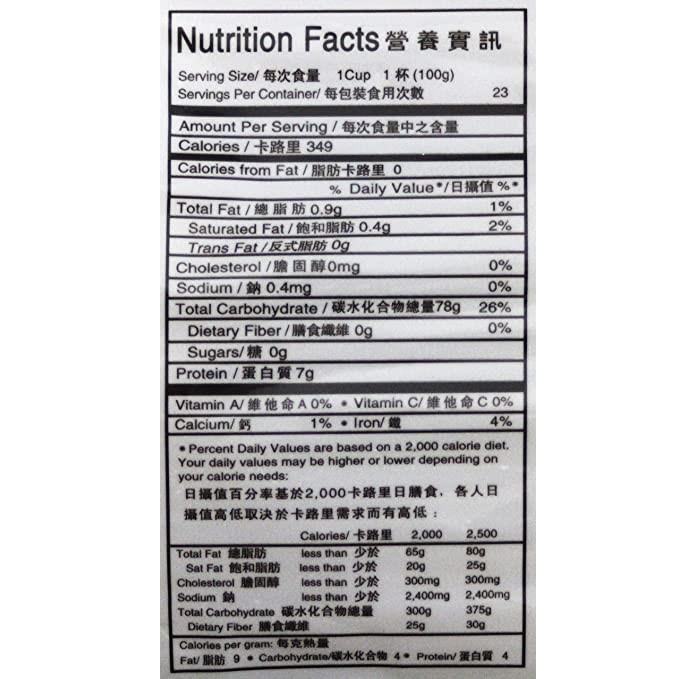 medium ng fung brand rice vermicelli xl laifen bun bo hue xanh 5 lbs WGcSjqMc7