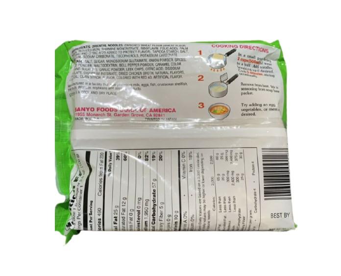 medium sapporo ichiban hot spicy chicken noodle 35 oz yB6Gu3D6r
