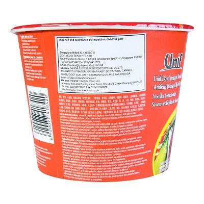 UNIF Bowl Instant Noodles Roasted Beef Flavor 110 GR