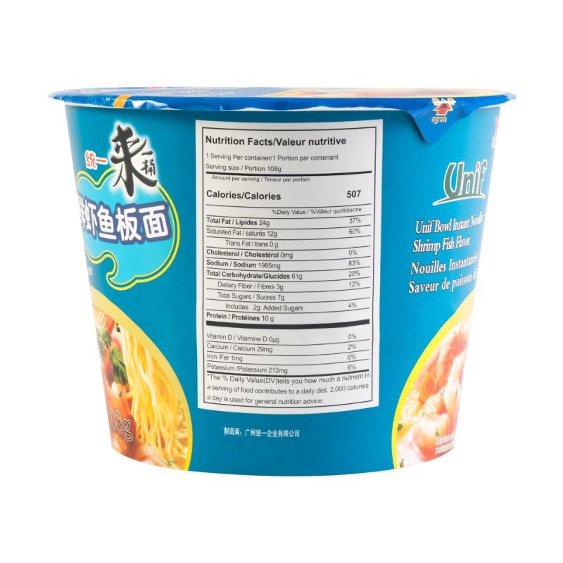 medium unif instant noodles shrimp fish flavor 108 g UOFXDSGsdW