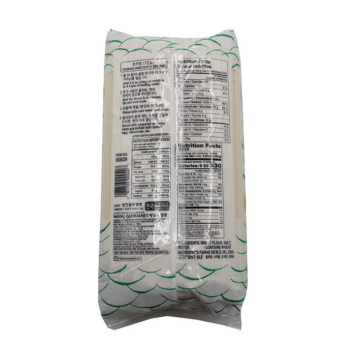 medium wang mak kuk soo asian style noodle 3 lb CWfzVc9uz