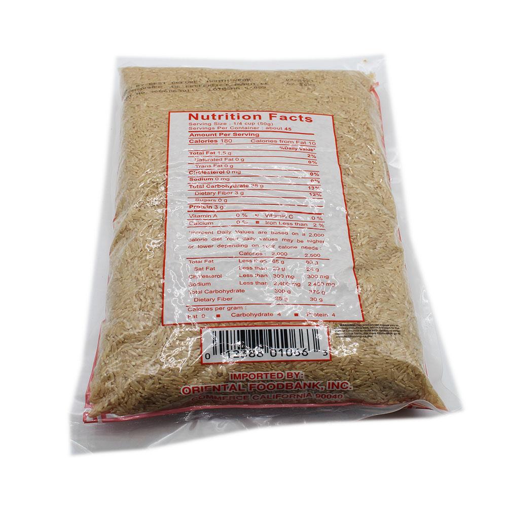 medium 1st of brown jasmin rice 5lb ublM7BzGVD