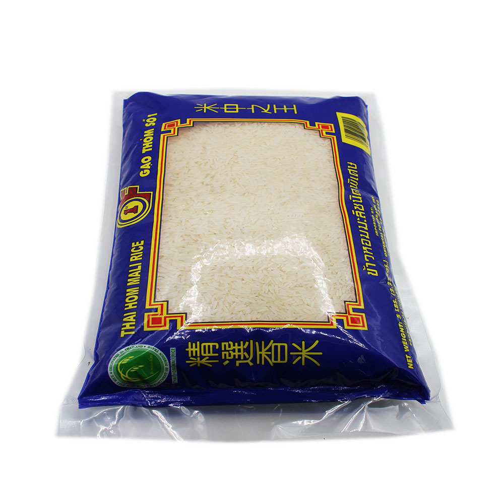 medium 1st of thai hom mali rice gao thom so 1 5 lbs 4bAw3fvgS
