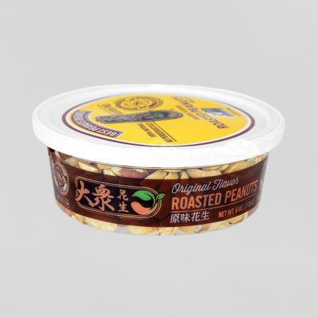 KHFOOD Original Flavor Roasted Peanuts 6 OZ