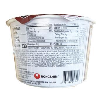 NONGSHIM Big Bowl Gomtang Instant Noodle Soup Mix 4.02 OZ