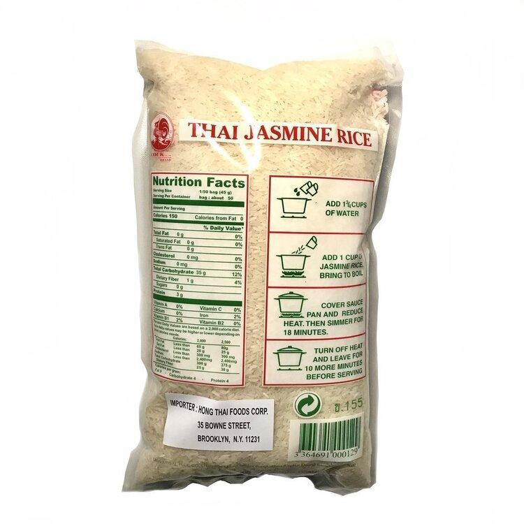 medium cock thai jasmine rice gao thom thuong hang 5 lb UM7DdKNe6v