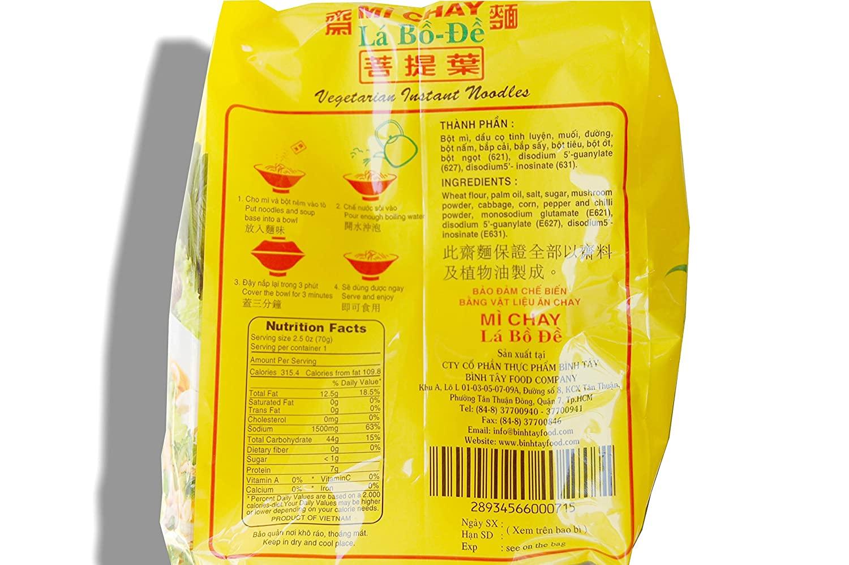 LA BO DE MI CHAY Vegetarian Instant Noodles 10 Bags of 2.5 Oz