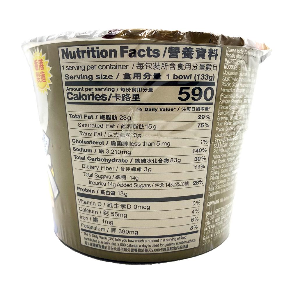 medium nissin ramen noodle xo sauce seafood flavor 469 oz En9DQ p a