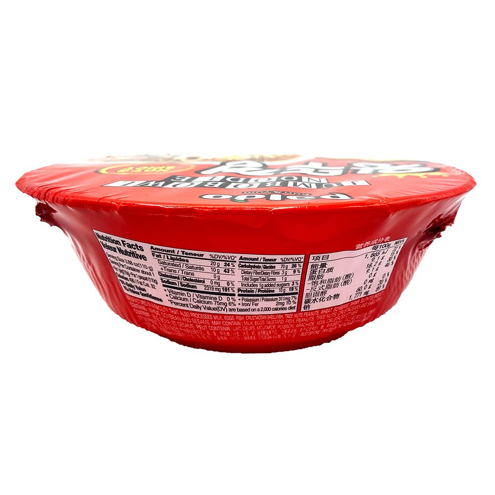 medium paldo king jumbo bowl hot spicy 388 oz wDpGlTU4F