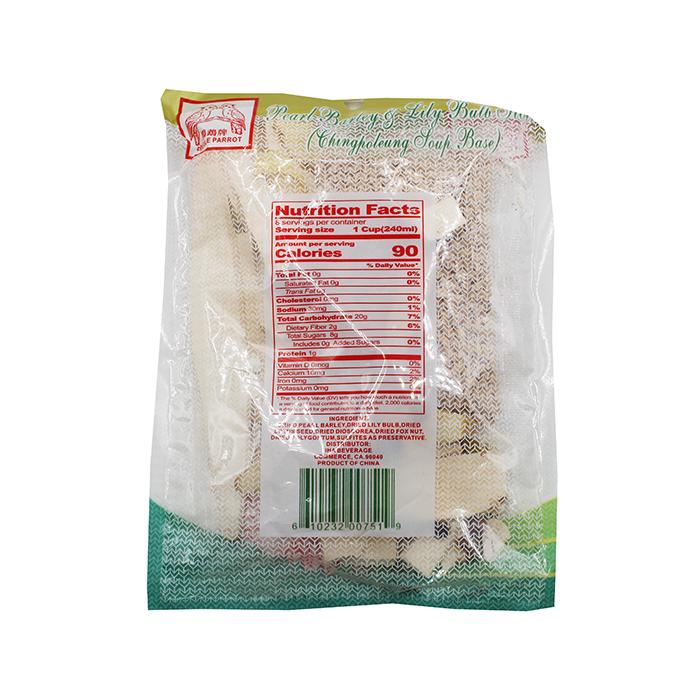 medium double parrot chingpoleung soup base 5 oz wmYo1rcT5