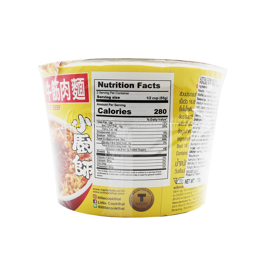 medium little cook noodles konjac spicy beef flavor 170 g GTgfZIXRq