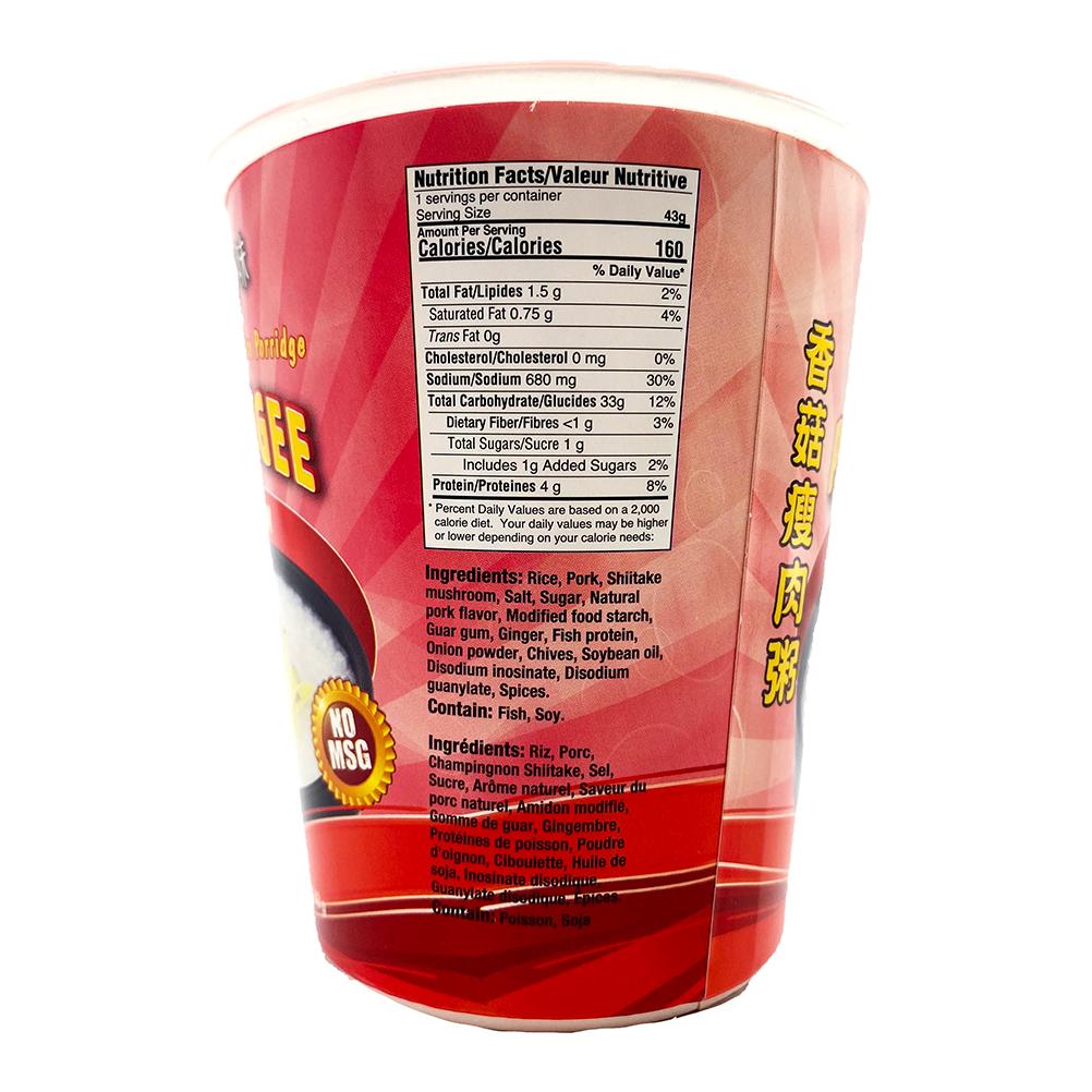 medium mei wei pork congee chao thit bam 15 oz UbFb1z11W