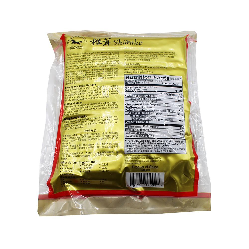 medium roxy shiitake dried premium mushroom 5 oz K2Uhc YM