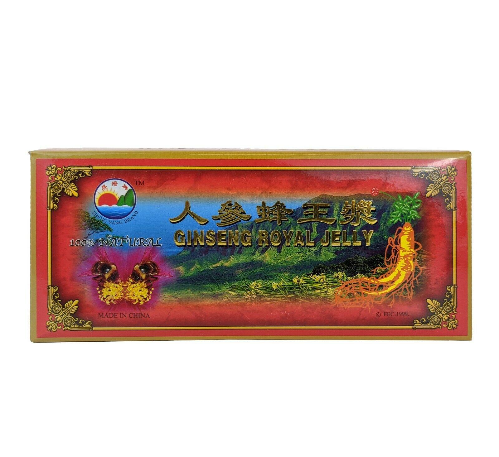 SHENG YANG Ginseng Royal Jelly 10.5 FL OZ