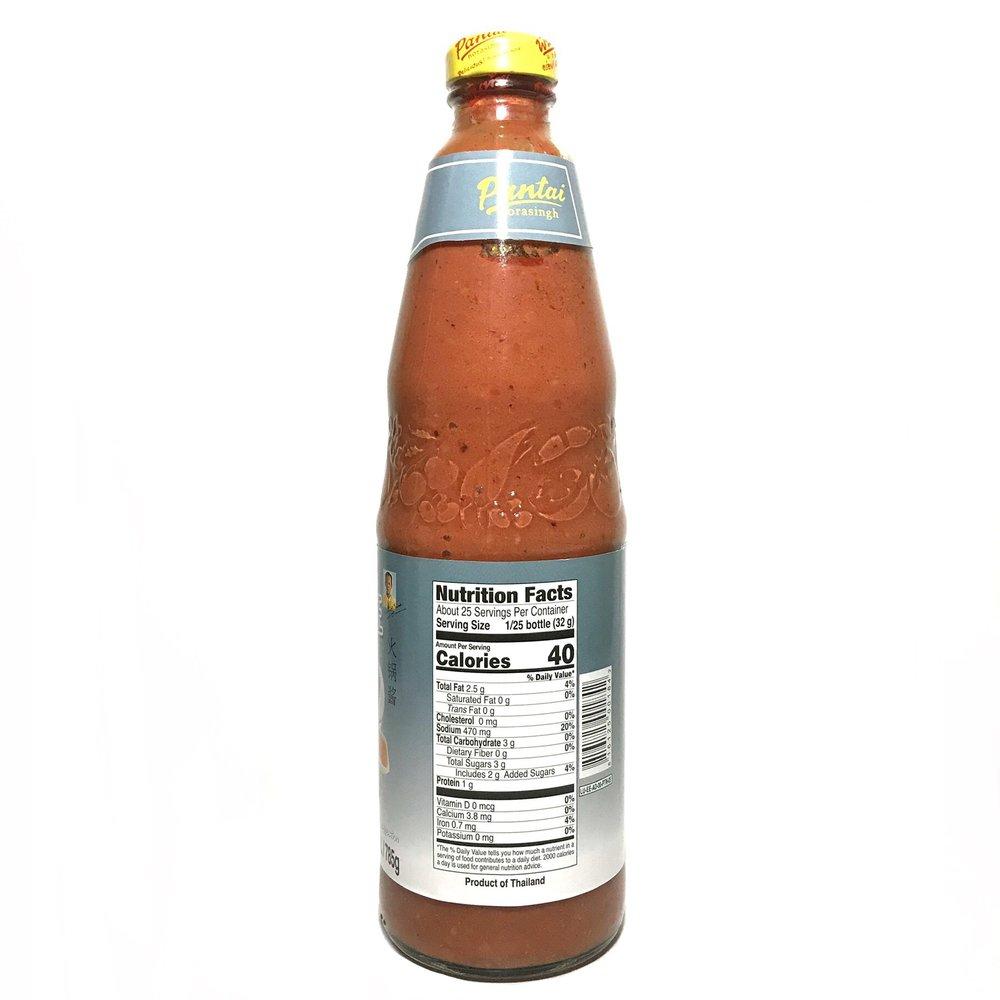 original pantai soya bean curd sauce for sukiyaki nuoc cham lam bang dau hu 275 oz 9 jyLegII