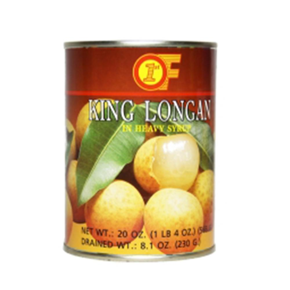 1St Of King Longan In Syrup 20Oz