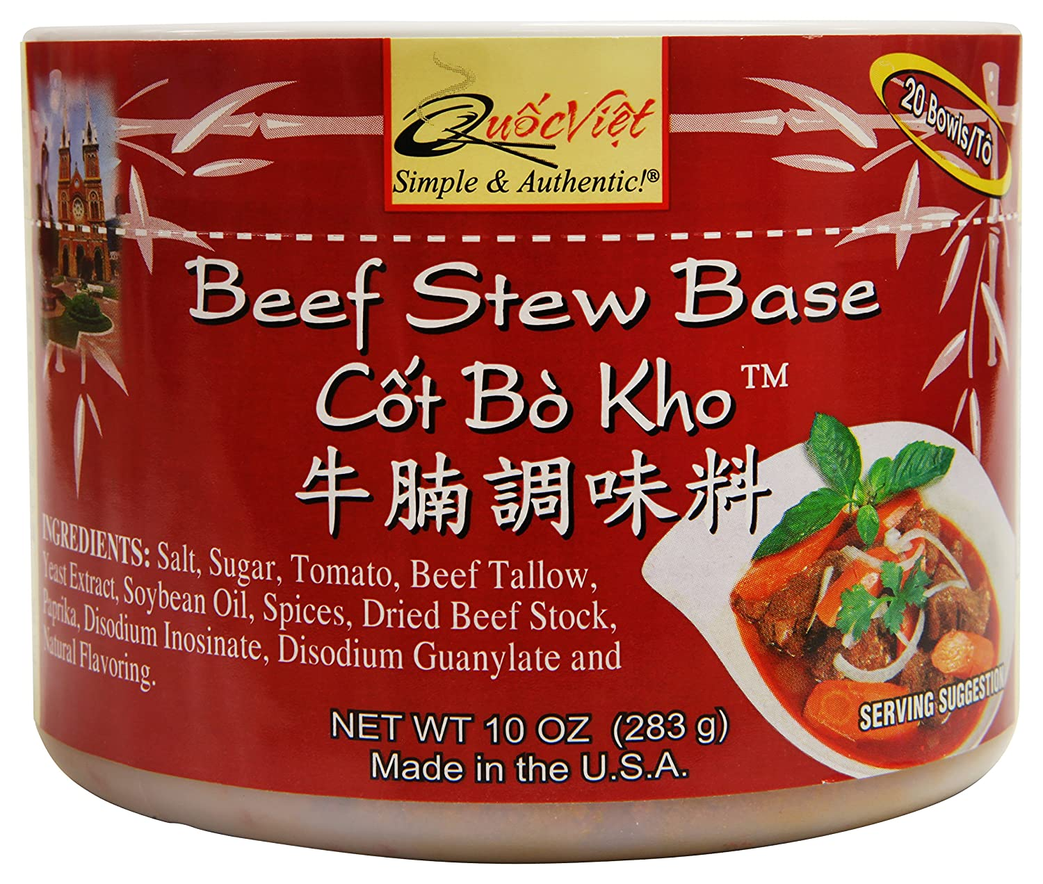 QUOC VIET Beef Flavored Stew Base / Cot Bo Kho 10 Oz