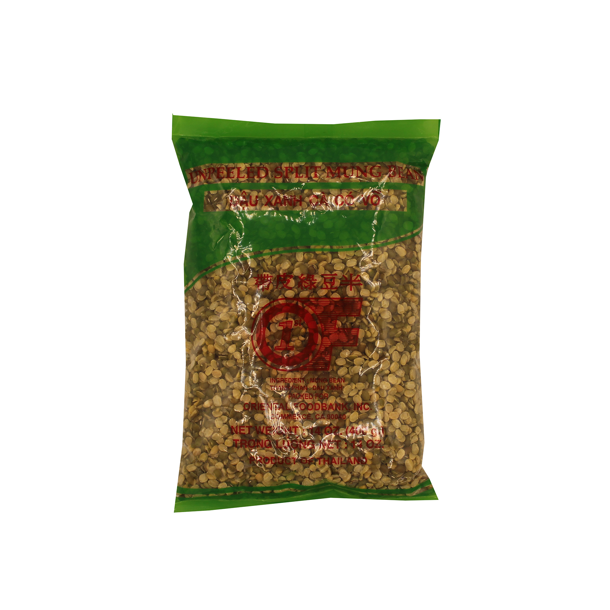 medium 1st of unpeeled split mung bean 14oz mOpO Ut Q