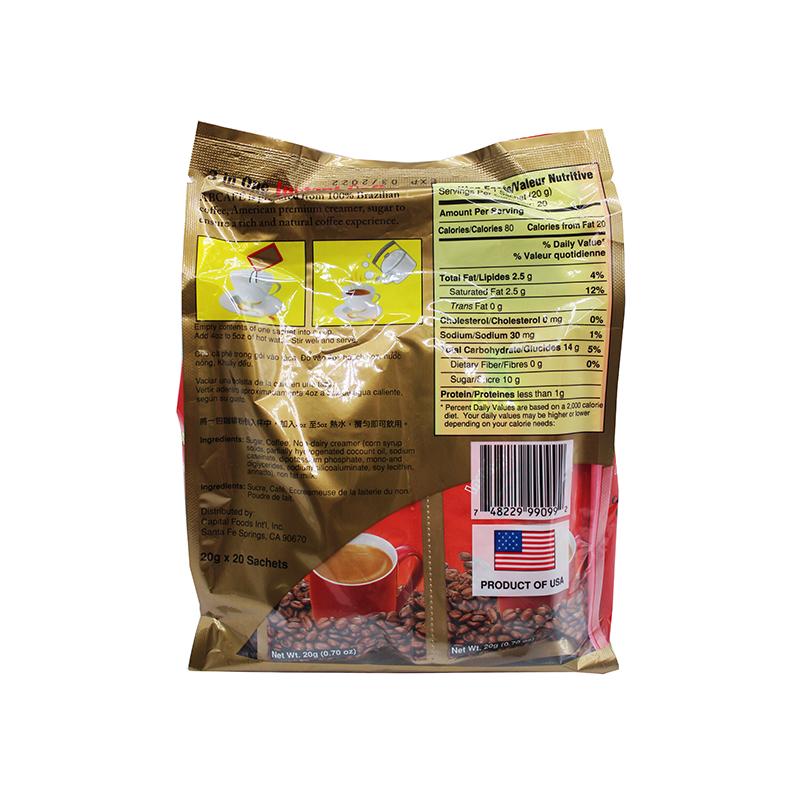 medium abcafe instant coffee reguiar 141 oz VY8dRWXbv