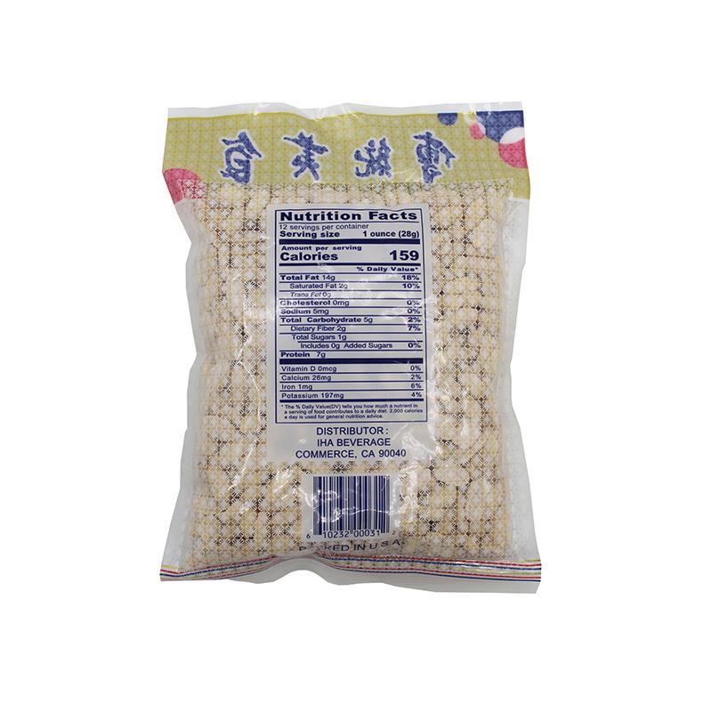 medium ks peanut no skin 12 oz HcgfpMa XZ