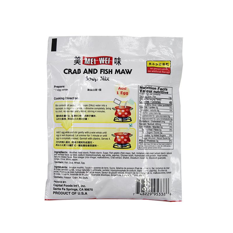 medium mei wei crab fish maw soup mix 48 gr 3MpGBoezL