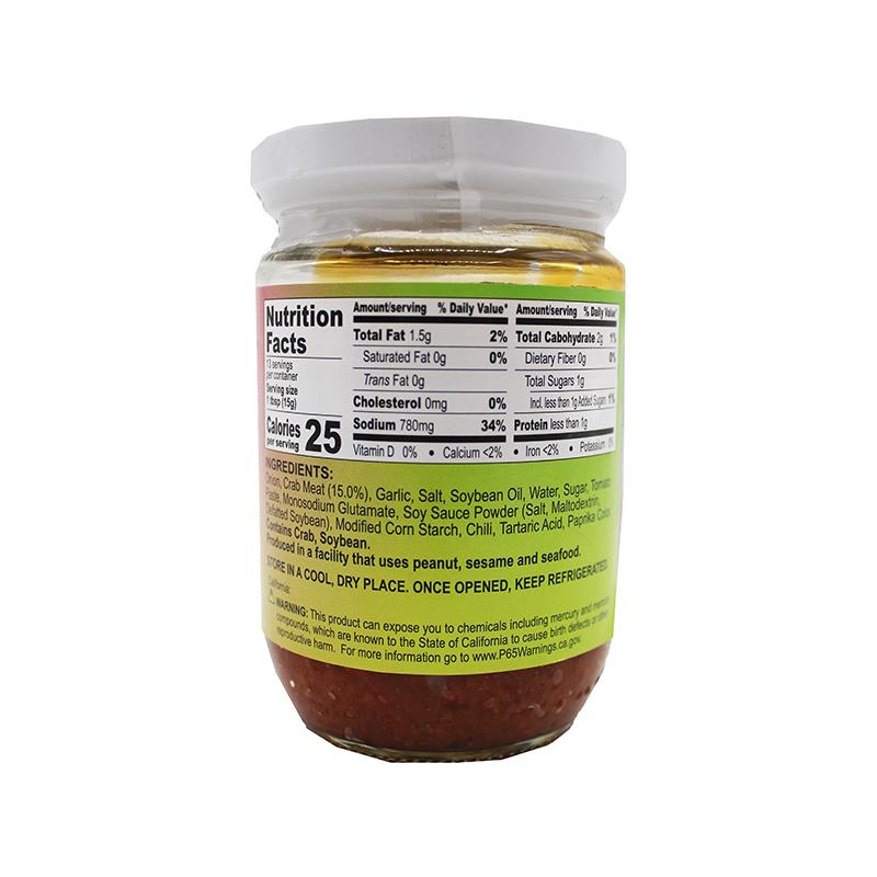 medium of1 spicy crab paste bun rieu cua 7 oz eR1lz4MSL