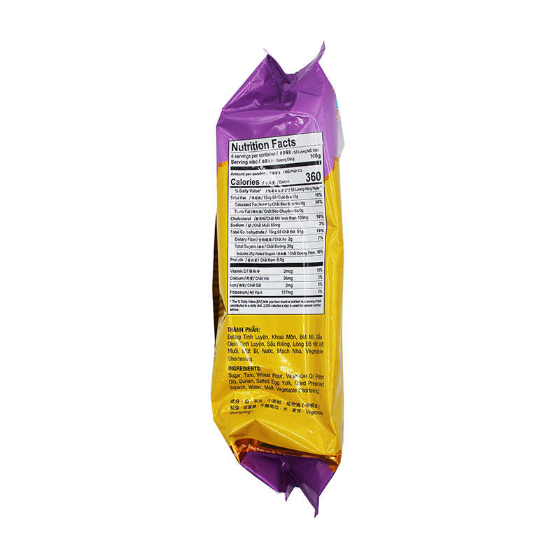 medium tan hue vien pia cake taro durian egg 14 oz EXWIG0XIfL