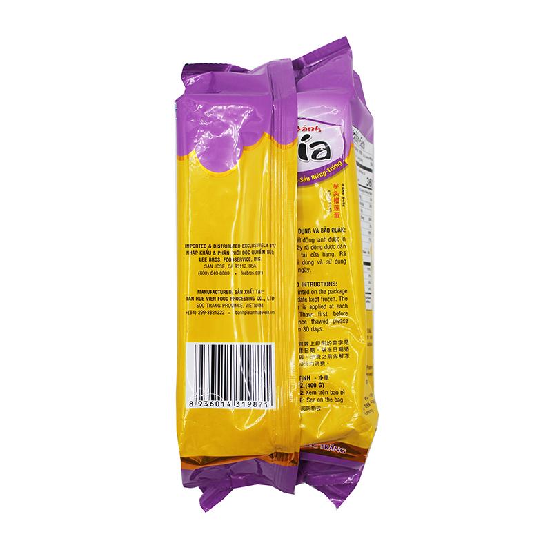 medium tan hue vien pia cake taro durian egg 14 oz ekmlhSIbjR