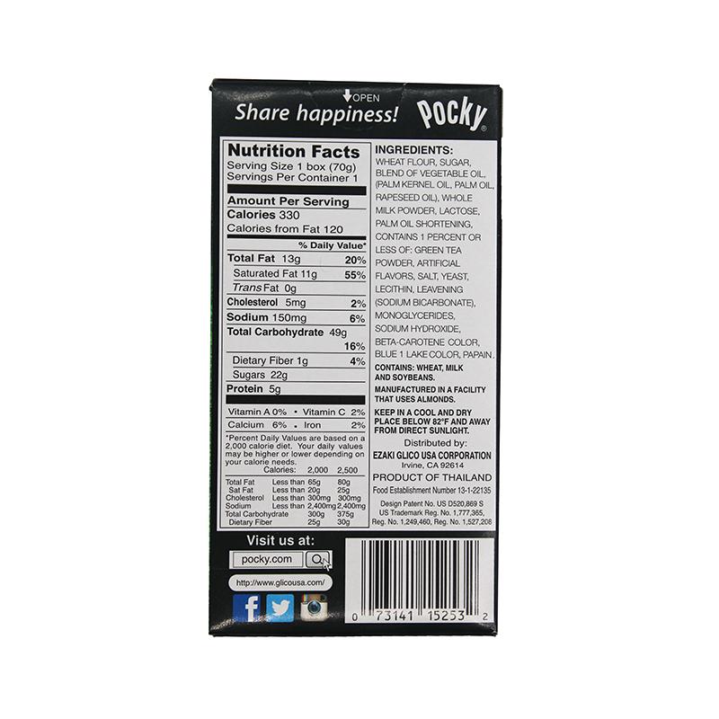 medium glico pocky match flavor 247 oz HB5n 2rjOp