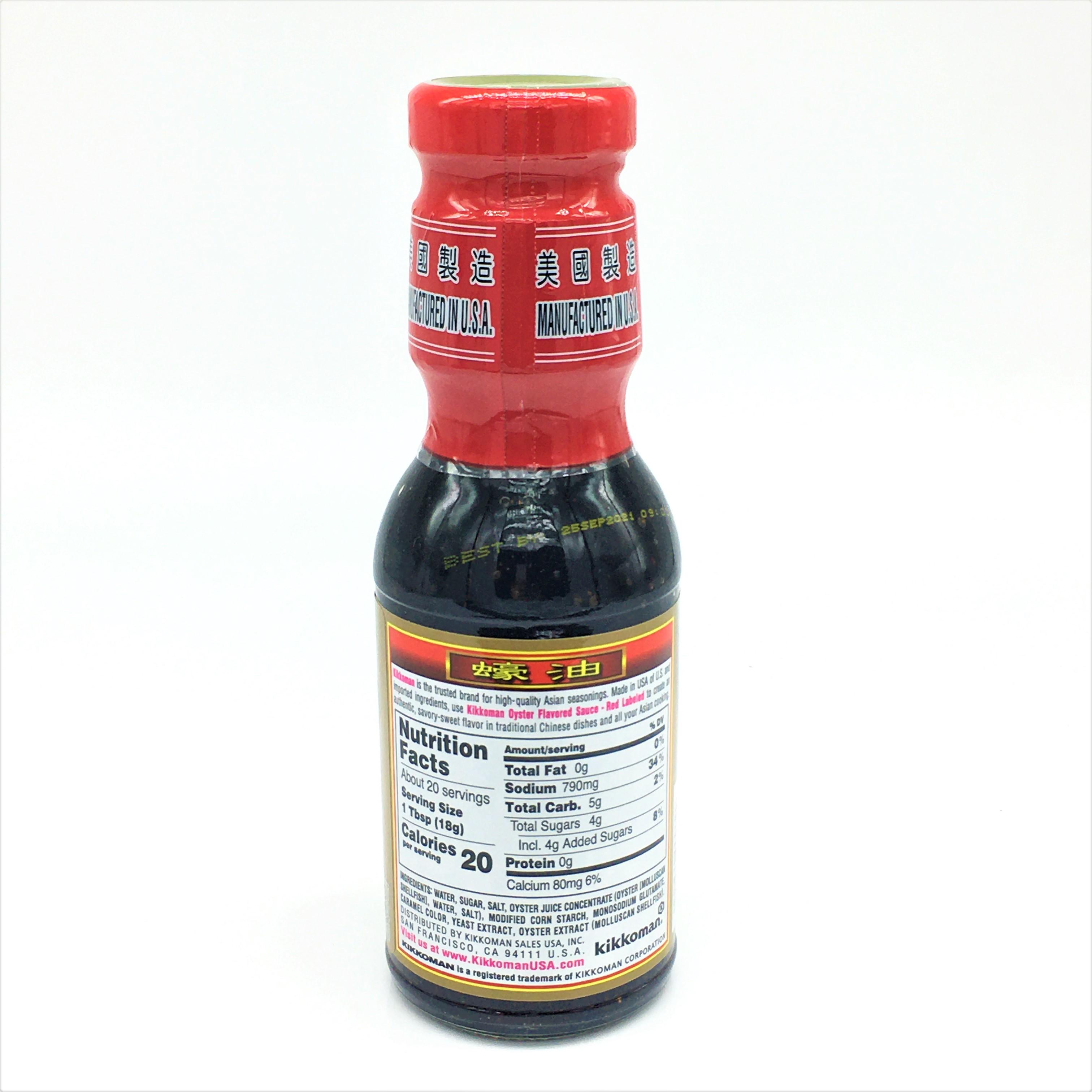 medium kikkoman oyster flavored sauce 126 oz lLBWl1ErBl