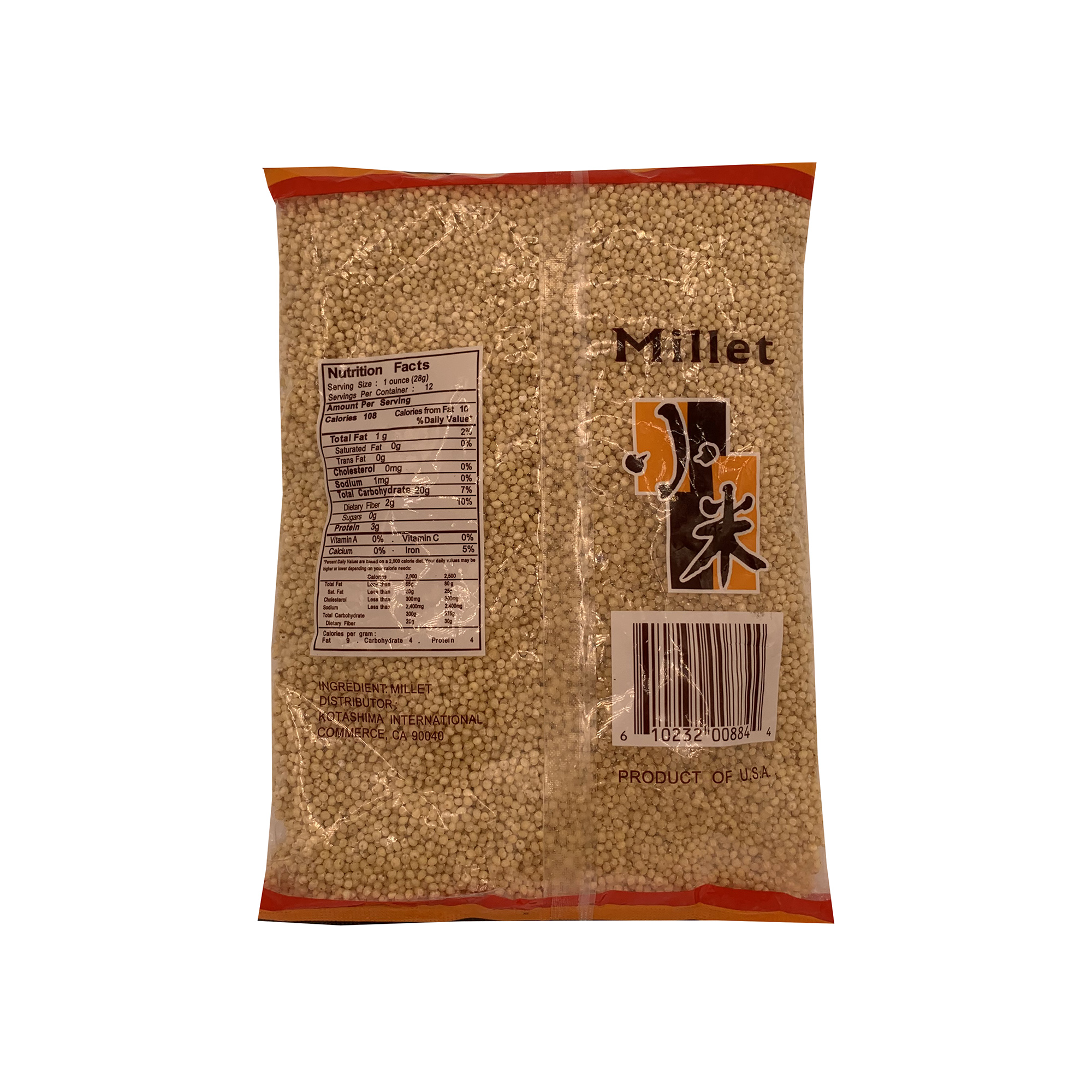 medium kotashima millet 12 oz sqrz 53BhS