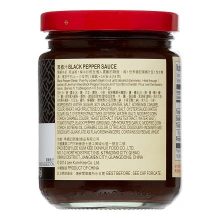 medium lee kum kee black pepper sauce 81 oz Fl0NZKkCgk