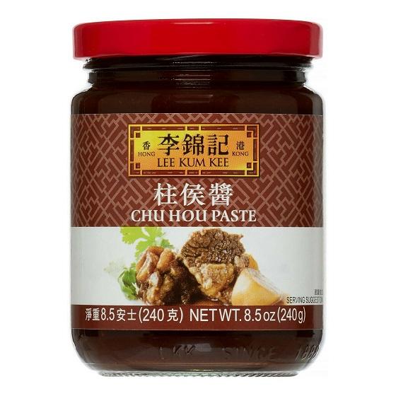 Lee Kum Kee Chu Hou Paste 8.5 Oz
