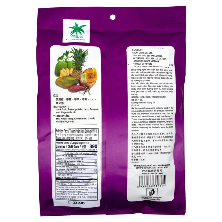 Minh Phat Food Mixed Fruit / Chip Trai Cay Say 7.0 Oz