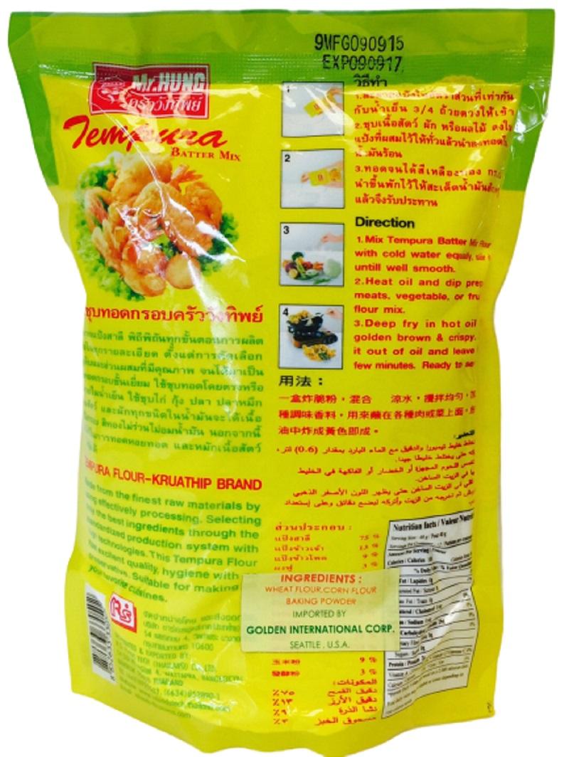 medium mr hung tempura batter mix 11 lbs  4293nuYWg