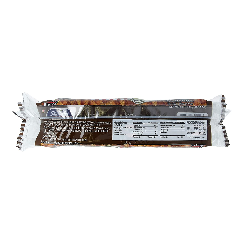 medium mysan skyflakes tsokolate chocolate flavor crackers 1058 oz wnHRzkBbGe